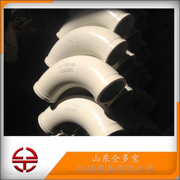 DN125xR275x90D混凝土泵弯管