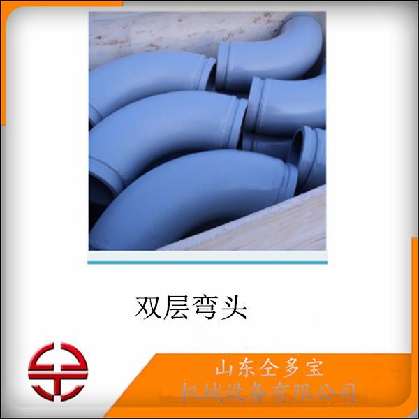 DN125*90D*R275混凝土泵双层弯头