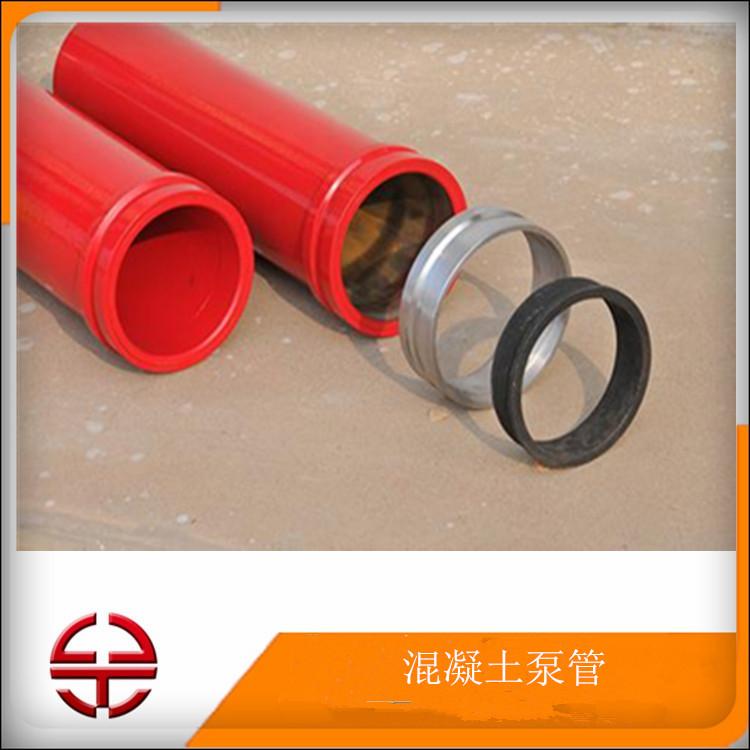 山东华建泵管厂专业生产混凝土臂架泵泵管